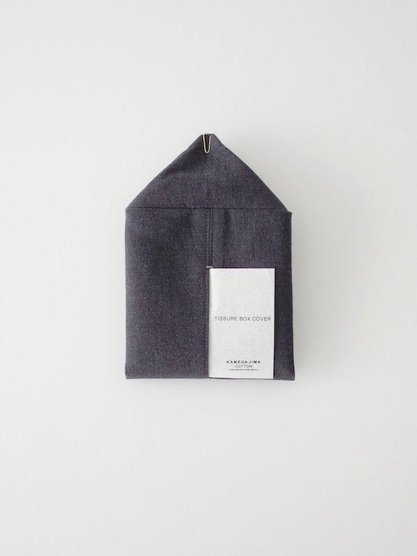 F/style 亀田縞のティッシュボックスカバー 黒鼠紺