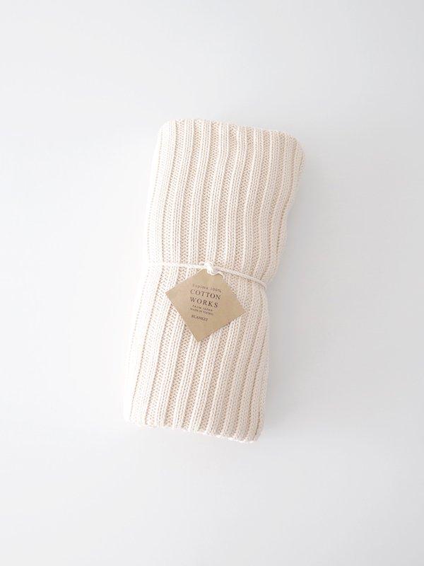 F/style スーピマ綿のブランケット アイボリー