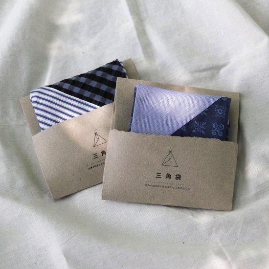 三角袋 ブラックギンガム×ホワイトストライプ