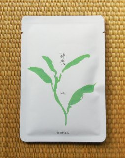 「神代」〜樹齢140年以上の希少茶(パッケージ�)