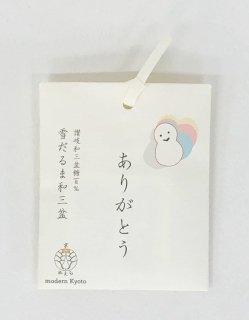 京かえら雪だるま和三盆(3個入り) 「ありがとう」