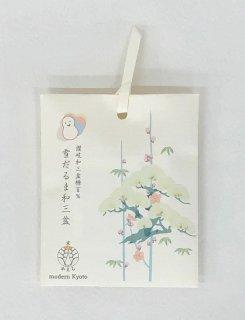 京かえら雪だるま和三盆(3個入り) 「デザインパッケージ 松竹梅」