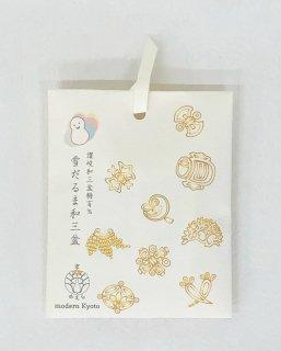 京かえら雪だるま和三盆(3個入り) 「デザインパッケージ 宝づくし」