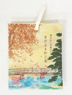京かえら雪だるま和三盆(3個入り) 「デザインパッケージ 」紅葉の渡月橋