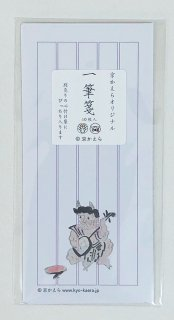 京かえらの一筆箋(10枚入り)大津絵 鬼の三味線ひき