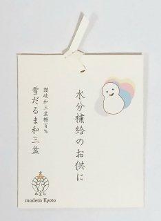 「水分補給のお供に」 雪だるま和三盆(3個入り)