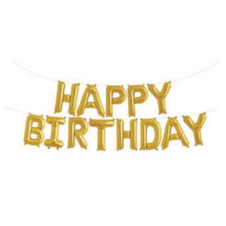 Happy Birthday Balloon Banner-Gold