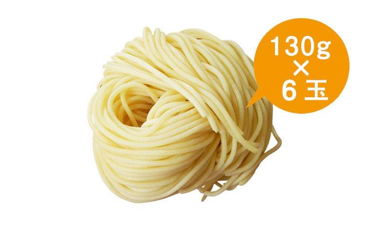 グルテンフリー麺 130g×6玉