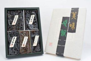 味くらべ5種(紙箱)
