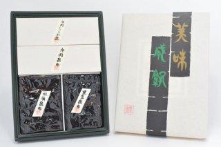 美-び-(紙箱)