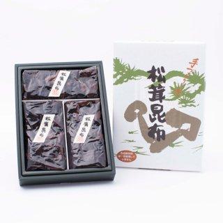 松茸昆布 120g × 3(紙箱)