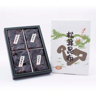 松茸昆布 120g × 4(紙箱)