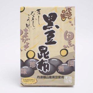 黒豆昆布 120g × 2(紙箱)