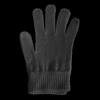 絹糸屋さんの『なんだか、ほっこり。』ふんわりシルク手袋|〜つむぎシルク・絹紬糸〜|ブラック