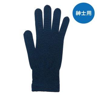 <img class='new_mark_img1' src='https://img.shop-pro.jp/img/new/icons14.gif' style='border:none;display:inline;margin:0px;padding:0px;width:auto;' />【新入荷】絹糸屋さんの『紳士もうれしい。』シルク手袋 for MEN(紳士・メンズ)|〜けんぼうシルク・絹紡糸〜|ネイビー