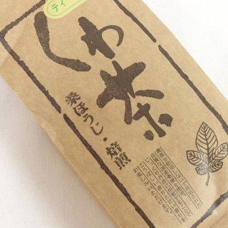 絹糸屋さんの『おかいこさん生活。』桑茶(ほうじ茶)|ティーバッグタイプ