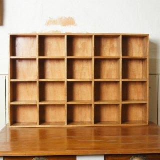 ミンディ 木製小物入れ トレイ 升箱 木箱 飾り棚 20マス ナチュラル