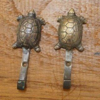 真鍮製 小さな亀の 壁掛け 鍵かけ フック 2個セット