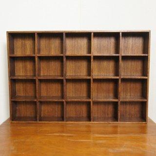 ミンディ 木製小物入れ トレイ 升箱 木箱 飾り棚 20マス ウォールナット