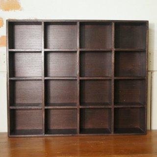 ミンディ 木製小物入れ トレイ 升箱 木箱 飾り棚 16マス ダーク