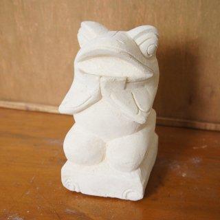 パラス石 石彫り バリ島 アジアン オブジェ 置物 カエル 15cm Type7
