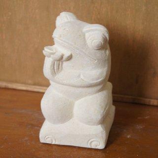パラス石 石彫り バリ島 アジアン オブジェ 置物 カエル 15cm Type5
