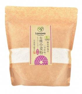 有機 小麦粉(薄力粉:チクゴイズミ) 全粒粉