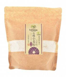 有機 小麦粉(強力粉:ミナミノカオリ) 全粒粉