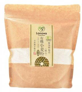 有機 小麦粉(強力粉:ミナミノカオリ) 精白