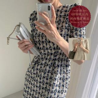 【即納】デートや同伴におすすめ エレガントなツイードの袖あり上品ミニワンピース 2色