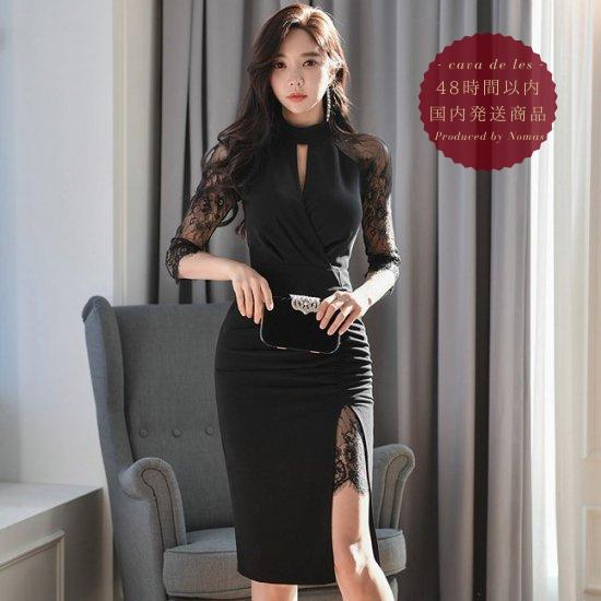 【即納】オトナ女子のお呼ばれスタイルに 繊細レースドッキングの袖ありタイト黒ドレス ワンピース