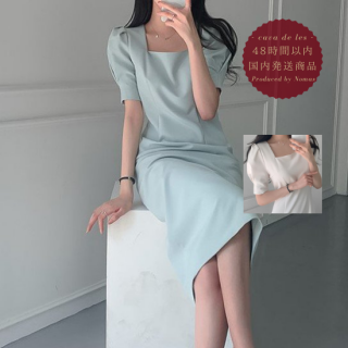 <img class='new_mark_img1' src='https://img.shop-pro.jp/img/new/icons14.gif' style='border:none;display:inline;margin:0px;padding:0px;width:auto;' />【即納】ディナーデートや同伴にも活躍 スクエアネックのきれいめ半袖ロングワンピース 2色