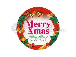 メリークリスマスA / シール通販・催事・イベント・販促シール