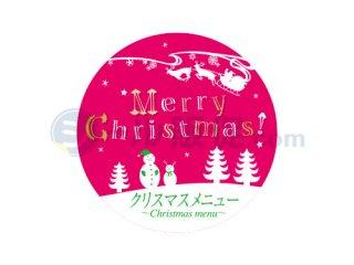 メリークリスマスB / シール通販・催事・イベント・販促シール
