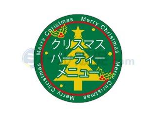 クリスマスパーティーメニュー / シール通販・催事・イベント・販促シール
