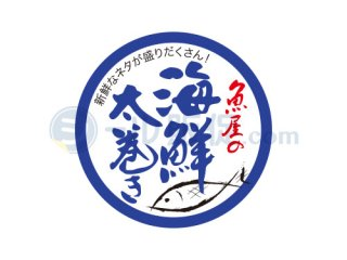 魚屋の海鮮太巻き / 水産・鮮魚・太巻き