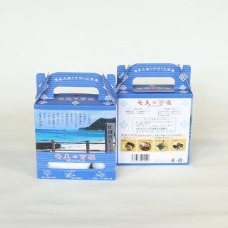 奄美の百塩(300g)化粧箱