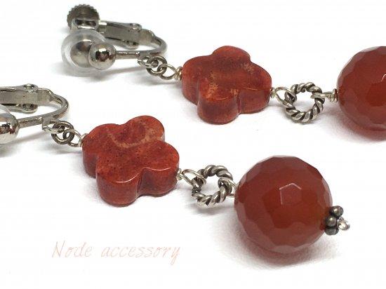 アップル珊瑚&赤メノウ クローバーロングイヤリング