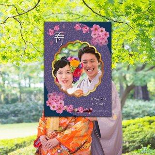 フォトブース/A1 【モダン桜/寿・紫・花びら】