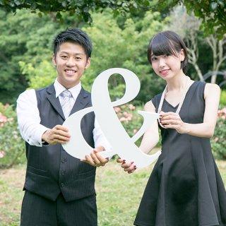 アルファベットサインオブジェ 【&】