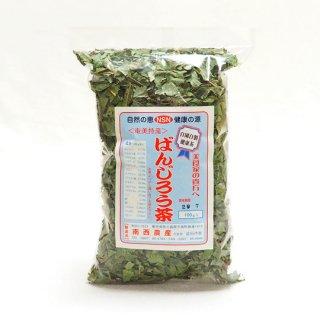 グァバ茶 徳之島産のグァバ葉100%のばんじろう茶