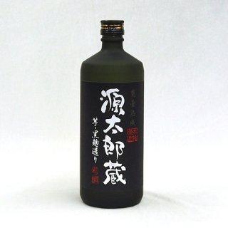 源太郎蔵 25度 芋焼酎 720ml
