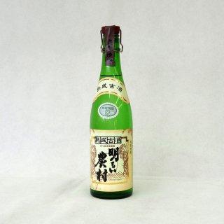 熟成古酒明るい農村 25度 芋焼酎 720ml