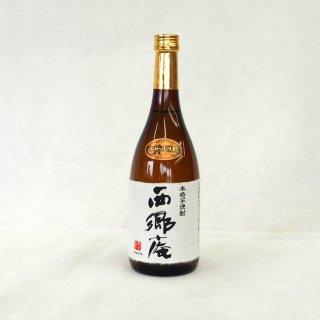 西郷庵 25度 芋焼酎 720ml