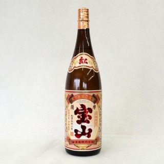 紅薩摩宝山 25度 芋焼酎 1800ml