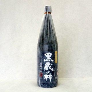 黒蔵の神 25度 芋焼酎 1800ml