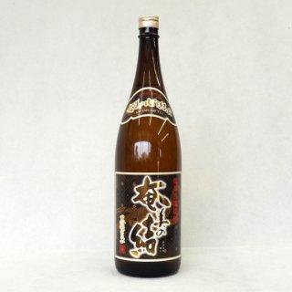 奄美の結 25度 黒糖焼酎 1800ml