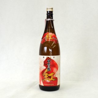 白金乃露 紅 25度 芋焼酎 1800ml