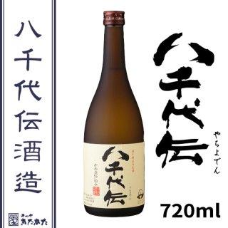八千代伝・白 25度 芋焼酎 720ml