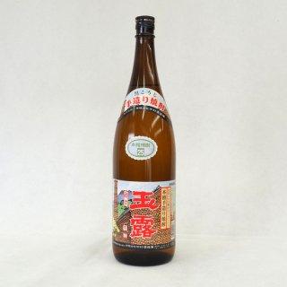玉露 黒麹 25度 芋焼酎 1800ml